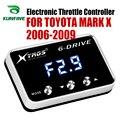 Автомобильный электронный контроллер дроссельной заслонки гоночный ускоритель мощный усилитель для TOYOTA MARK X 2006-2009 Тюнинг Запчасти Аксессу...
