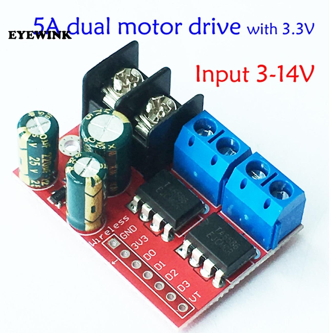 Двойной модуль привода двигателя постоянного тока 5A может управляться с помощью пульта дистанционного управления, регулировка скорости об...