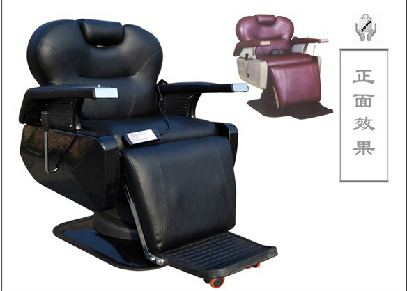 Massage chair, barber chair. Can put down can lift hairdressing chair. T - 5011