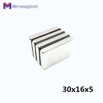 50pcs 30x16x5mm neo neodymium magnet 30x16x5, 30*16*5 NdFeB magnet 30*16*5mm, 30mm x 16mm x 5mm magnet 30mmx16mmx5mm