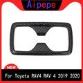 Для Toyota RAV4 XA50 2019 2020 автомобильный Стайлинг карбоновый цвет внутреннее заднее сиденье рамка держателя стакана воды накладка 1 шт