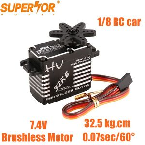 BLS-HV7132MG JX Servo 32.5KG 8.4V high speed 0.07 sec Steel Gear CNC Aluminium Digital Brushless Standard 1/5 RC car buggy truck