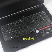 """Для 15,"""" MSI GS65 GS 65 GF63 GF 63 8RE-014CN P65 Stealth ультратонкий 15,6 Мягкий ТПУ защитный чехол для клавиатуры игровой ноутбук"""