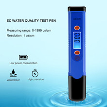 Yieryi Digital Water Quality Tester , Accuracy Conductivity Pen EC Meter 0~1999uS/cm,Datahold and ATC