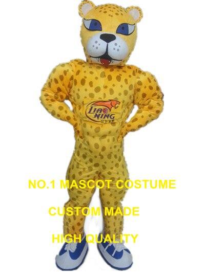 mascotte costume adulto  Negozio di sconti online,mascotte costume adulto basket