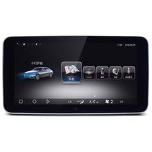 9.3 안드로이드 3G RAM 터치 스크린 멀티미디어 플레이어 디스플레이 네비게이션 GPS 메르세데스 벤츠 A/B/C/E 클래스 2008 2015 NTG4.0/4.5