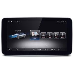 Image 1 - 9.3 Android 3G RAM dokunmatik ekran multimedya oyuncu ekranı navigasyon gps Mercedes Benz A/B/C/ E sınıfı 2008 2015 NTG4.0/4.5