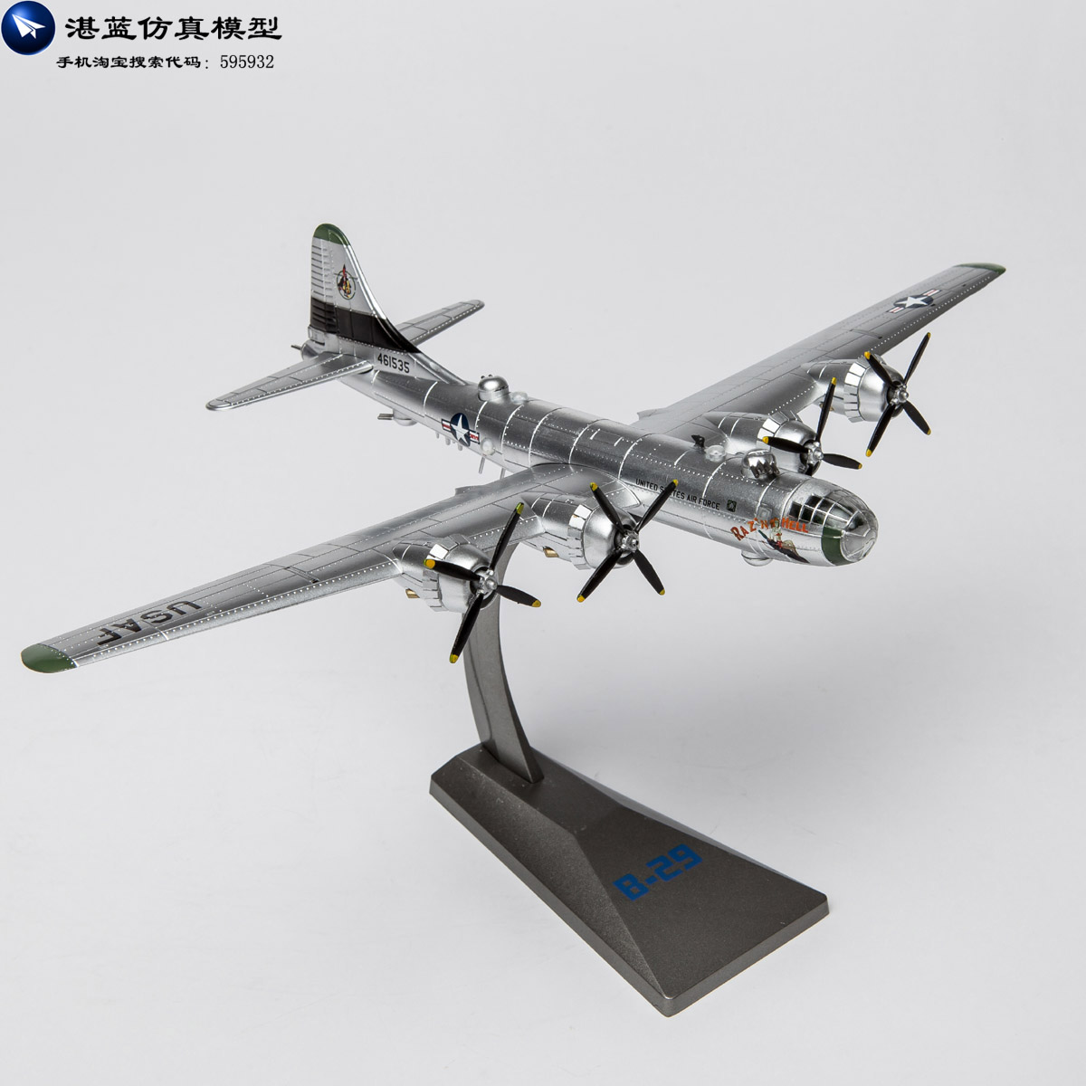 Brand New 1/144 Scale Plane Model Toys World War II Boeing B-29 Strategic Bomber Diecast Metal Airplane Model Toy For Collection world war 1