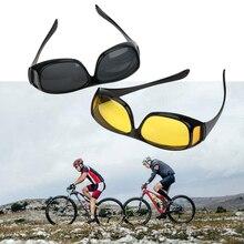 Автомобильные очки ночного видения, солнцезащитные очки унисекс HD vision, солнцезащитные очки, очки с УФ-защитой, очки для вождения автомобиля