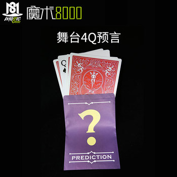 Parade of the Queens Explained Magic Tricks Card 4Q Prediction Magic Magician Close Up Illusion Gimmick Props Toys For Children image