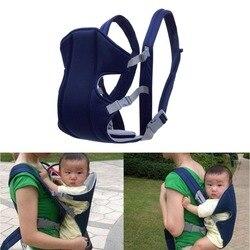 Wielofunkcyjny przodem do świata dziecko z nosidełkiem z siatki plecak etui kangur Wrap noszenie dla niemowląt dzieci maluch zawiesia