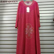 Muslim dress islamic clothing abaya muslim clothing turkish islamic clothing clothes turkey muslim women dress CC003