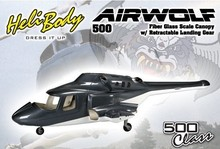 OLD version airwolf 500 size airwolf scale Fuselage Bell 222 TREX 500E helicopter W/retracts & Plastic landing gear P2 only blue