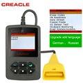 Сканер кодов Launch Creader VI 6 ELM327 V1.5 OBD II Odb2 Elm 327  диагностический инструмент для автомобиля