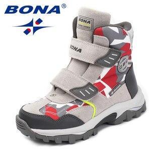 Image 4 - BONA bottes pour enfants de Style populaire