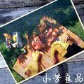 Voador casa circulação registro up vintage movie poster wall decor pegatinas de pared parede decal crianças adesivos de parede 42 * 30 cm