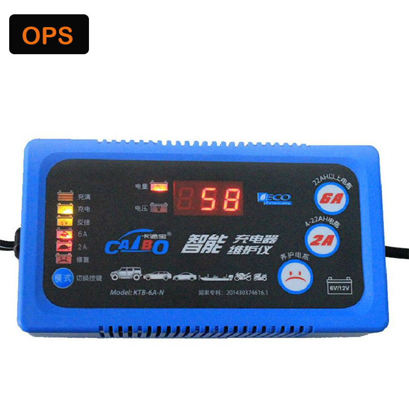 LCD Display 6V/12V lead acid battery charger for Car/Motorcycle/E-bicycle&Short circuit no spark