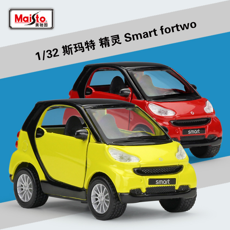 Maisto Diecast 1:32 Car High Simulator Classic Benz Smart Fortwo Model Toy Cars Metal Alloy Car Pull Back Collection Boys Gifts