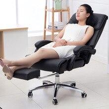 Super Soft Leisure Lying Office font b Chair b font Lifting Adjustable font b Computer b
