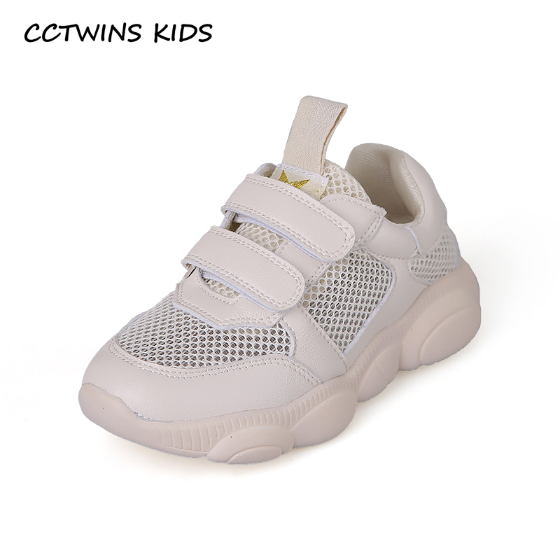 CCTWINS Kids Shoes 2019 Spring Girls White Shoes Boys Clearance Sneakers for Children Kid Fashion Sport Shoes Trainers FS2815CCTWINS Kids Shoes 2019 Spring Girls White Shoes Boys Clearance Sneakers for Children Kid Fashion Sport Shoes Trainers FS2815