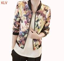 Luck Dog 1PC Women Stand Collar Long Sleeve Zipper Floral Printed Bomber Jacket