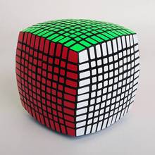 11x11x11 Speed Cube Puzzle ,Black Or White Body,Stickers Fnished