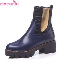 MEMUNIA/2018 г. новое поступление ботильоны женские с круглым носком молния на осень-зиму на квадратном каблуке обувь на платформе женская обувь