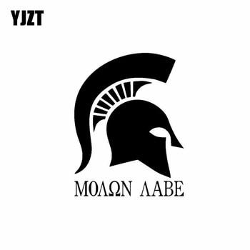 YJZT 10.9CM*14CM SPARTAN HELMET MOLON LABE Vinyl Decal Car Sticker Black/Silver C10-01047