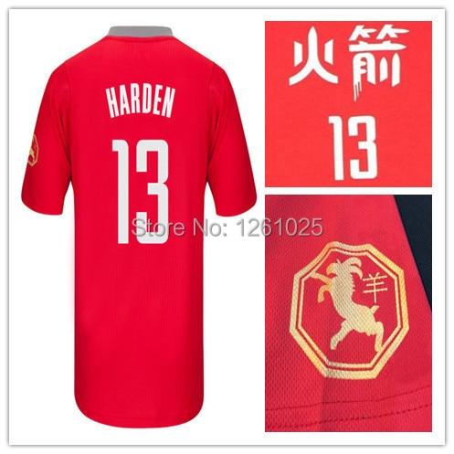 e9b9d731b 2015 James Harden Chinese new year basketball jersey,Harden red  short-sleeved basketball shirt,men's sports jersey,size:S-XXL
