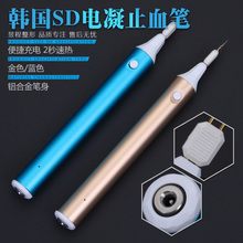 Eyelid Tools Double Eyelid Charger Electric Coagulation Pen Hemostat Ophthalmic Electric Cautery Pen Coagulation margareta blombäck essential guide to blood coagulation