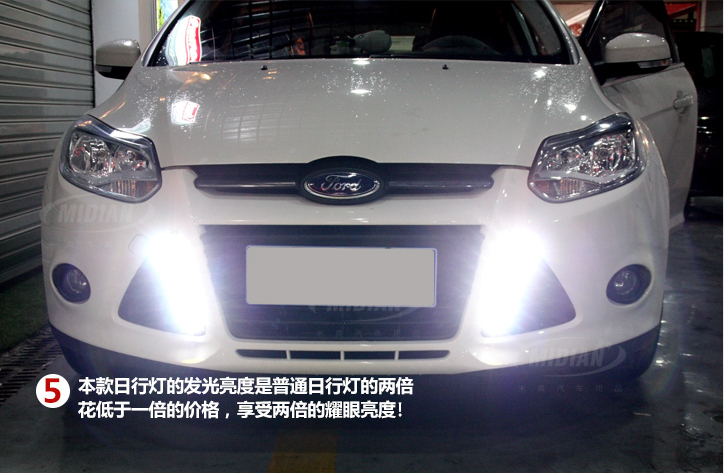 For Ford Focus 2011 2012 2013 2014 Exterior Car Styling LED light lamp Daytime Running Lights lamps trim 2pcs boomboost 2 pcs car led for ford new focus 2012 2014 daytiime running lights car styling