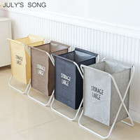JULY'S SONG Laundry Basket Stand Removable Iron Frame Large Dirty Clothes Basket Bathroom Organizer Toy Home Sundry Storage Bag