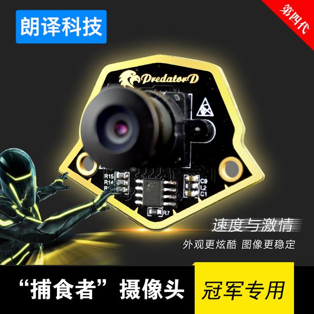 Sete inseto digital módulo de webcams k60 freescale mcu