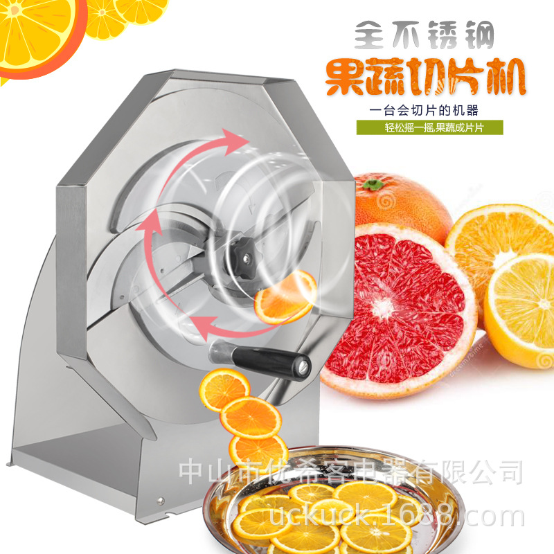 Stainless Steel Manual Slicer Lemon Fruit Vegetables Sweet Potato Household Manual Slicer Slice Thickness Can Be Adjusted