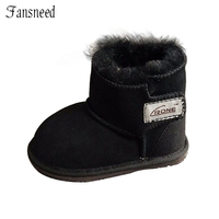 The New Children S Snow Boots Sheepskin Baby Shoes For Men And Women Baby Shoes Toddler