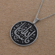 Macha  Allah Pendant Rope Chain Stainless Steel Jewelry Arabic Necklaces Women,Classic Muslim Gift,Mohamed,Eid #007221