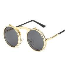 INTAGE STEAMPUNK Sunglasses round Designer steam punk Metal OCULOS de sol women COATING SUNGLASSES Men Retro CIRCLE SUN GLASSES