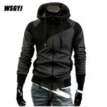 2017 NEW Fashion Men Hoodies Brand High Quality Men Sweatshirt Double Zipper Hoodie Casual Hooded Jackets Mens XXL 702