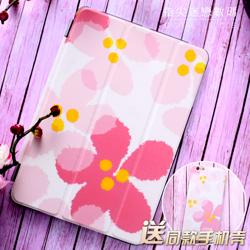 Elegant Pink Plum Flip Cover For iPad Pro 9.7 Air Air2 Mini 1 2 3 4 Tablet Case Protective Shell + same case for iphone