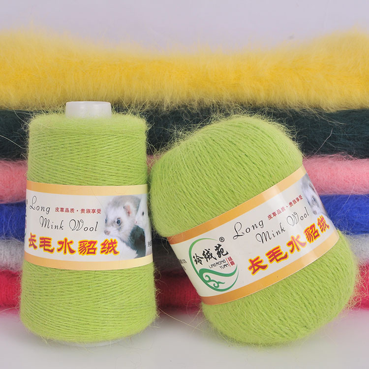 Genuine Lingrongyuan Mink Down Yarn Hand-woven Pure Mink Down Yarn Clearance Special Price Of 50 Grams