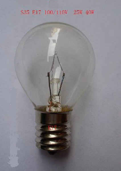 40 japonês luz incandescente comum candeeiro de