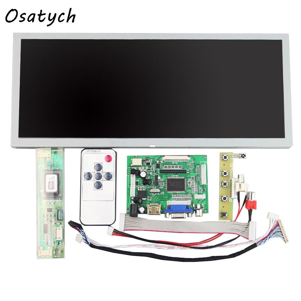 Carte d'entraînement de contrôleur LCD HDMI + VGA + 2AV + panneau LCD 12.3 pouces 1280*480 LQ123K1LG03