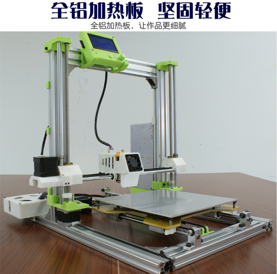 3D printer DIY sets Adopt 2040 European standard aluminum profile, CNC cutting, high degree of integration of parts