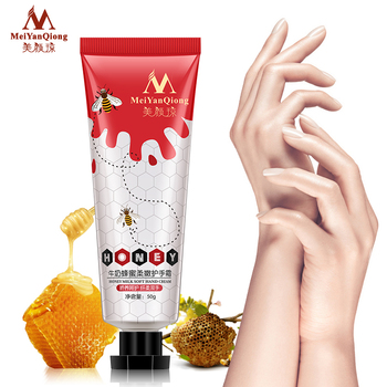 Milk Honey Repair Hand Cream Moisturizing Anti-Aging Skin Whitening Hand Cream Skincare Nourishing crema de manos Winter
