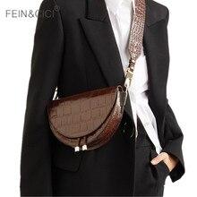 안장 가방 동물 프린트 악어 가죽 가방 라운드 핸드백 여성 빈티지 하프 문 가방 2019 새로운 기능 패션 도매