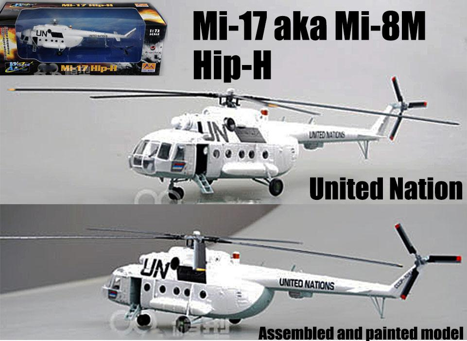 Russian Mi-17 Mi-8M Hip-H United Nation Helicopter 1/72 Diecast Easy Model