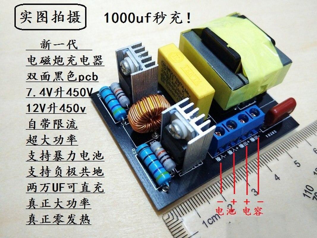 Nouvelle génération   chargeur de condensateur de pistolet électromagnétique   contrôleur d'électrovanne instantané   7.4/11.1 litre 450 V