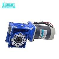 Bringsmart DC RV40 worm gear self locking geared motor 90W speed control large torque motor positive and negative electric moto