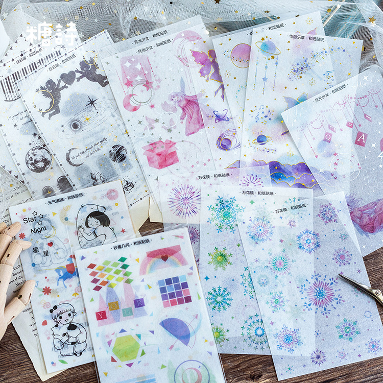 3 pcs/pack Dancing Girl Geometry Gilding Decorative Washi Stickers Scrapbooking Stick Label Diary Stationery Album Stickers 6 pcs pack japanese style decorative washi stickers scrapbooking stick label diary stationery album stickers