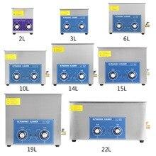 2L, 3L, 6L, 10L, 14L, 15L, 19L, 22L Ультразвуковой очиститель из нержавеющей стали с подогревом, Очистительная Машина с корзиной 220 В